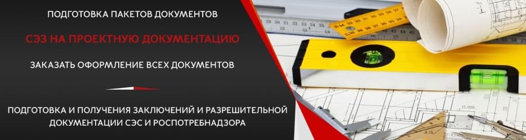 Оформить медицинскую книжку в зеленограде официально регистрация и учет граждан невского района